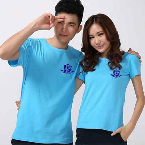 Công Ty TNHH Thành Luân Uniform chuyên may đồng phục áo thun giá rẻ, in áo theo yêu cầu - in áo đồng phục công ty chất lượng Tphcm